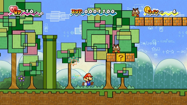 Super-Paper-Mario-Screens-super-paper-mario-860550_640_360